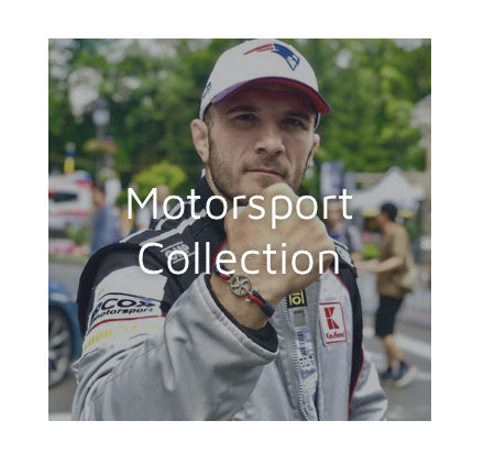 Motorsport Collection Old Skipper via iFmHeemstede